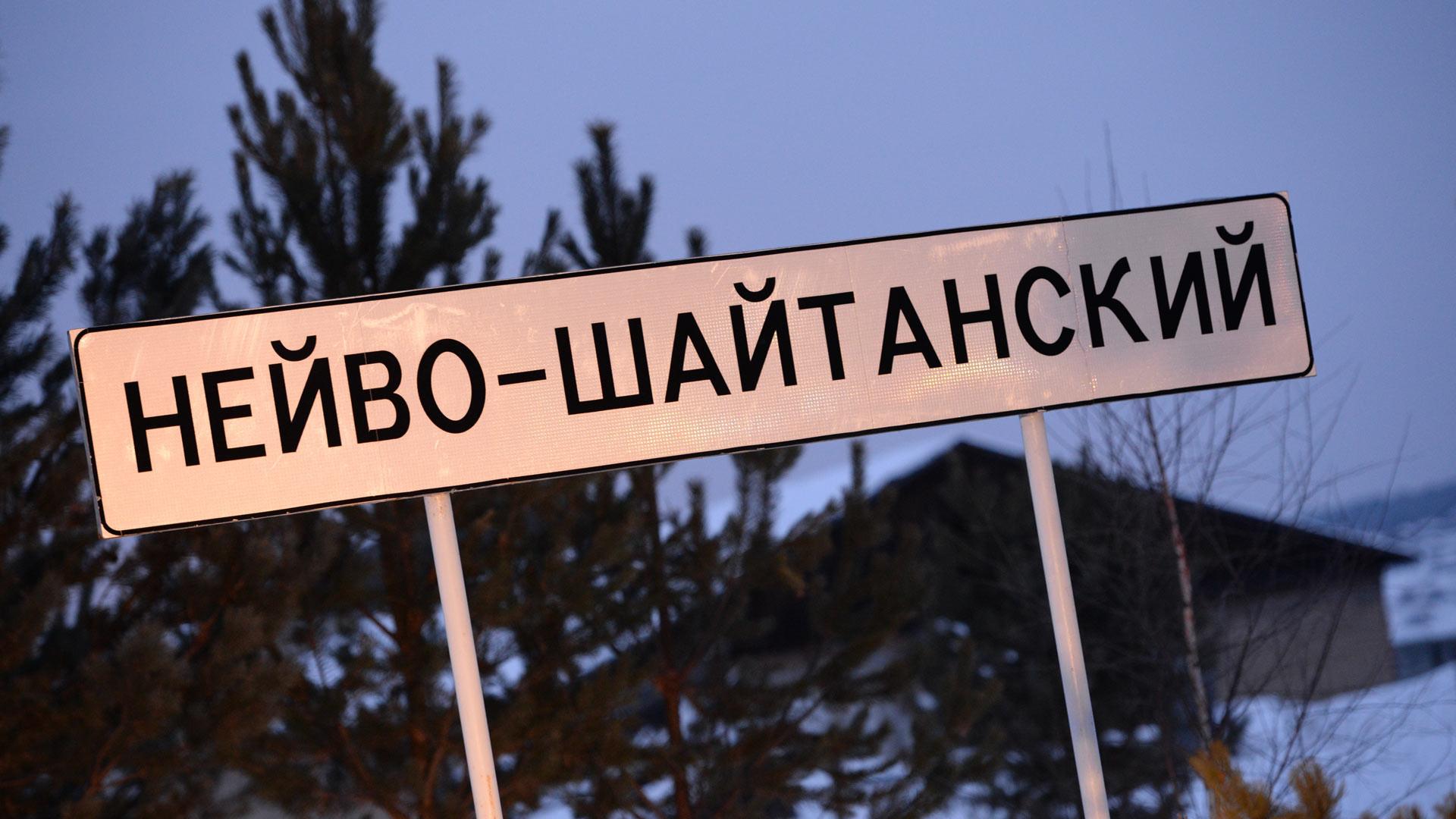 Фото: © L!FE/Владимир Суворов