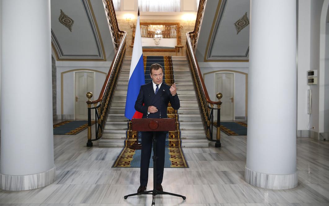 <p>Дмитрий Медведев. Фото: &copy;РИА Новости/<span>Дмитрий Астахов</span></p>