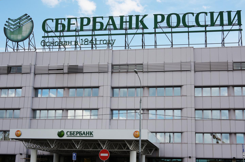 <p><span>Фото: &copy;РИА Новости/Наталья Селиверстова</span></p>