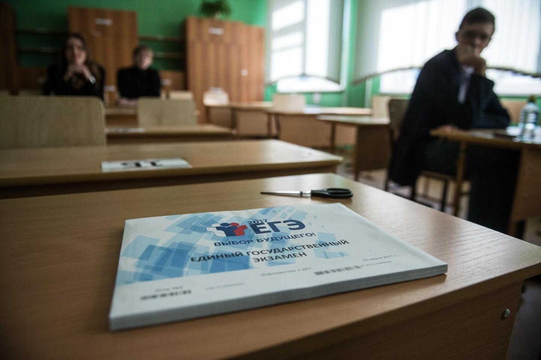 <p><span>Фото:</span><span>&copy; РИА Новости/Алексей Мальгавко</span></p>