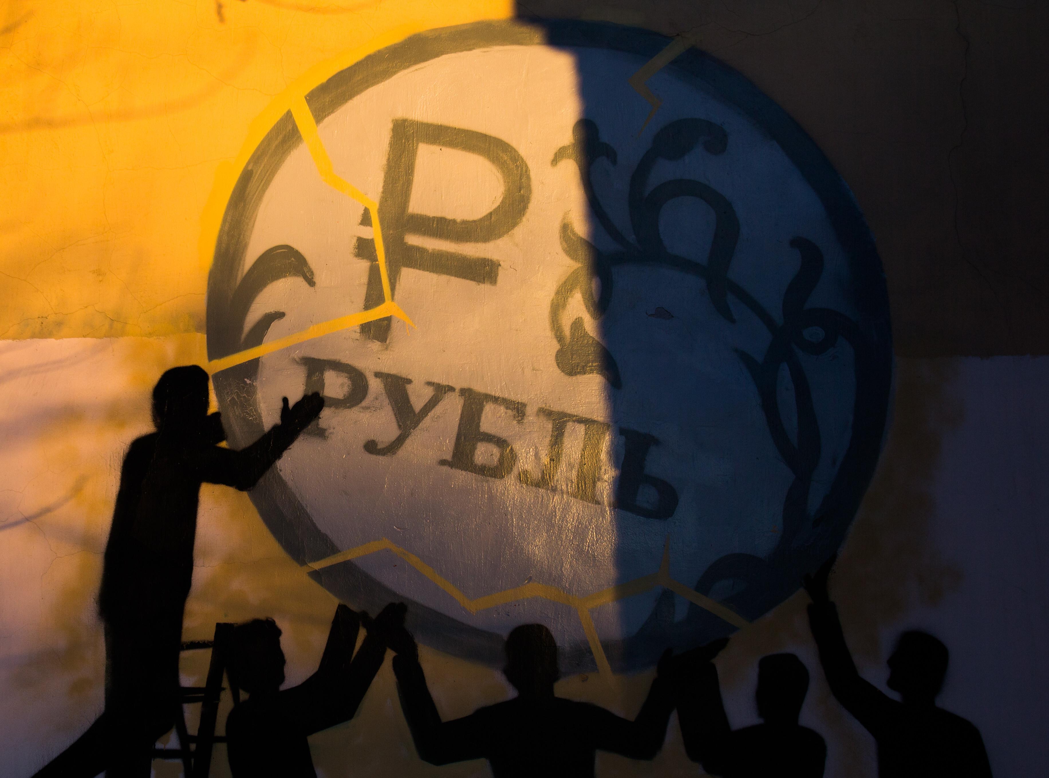 <p>Фото:<span>&copy; РИА Новости/Игорь Руссак</span></p>