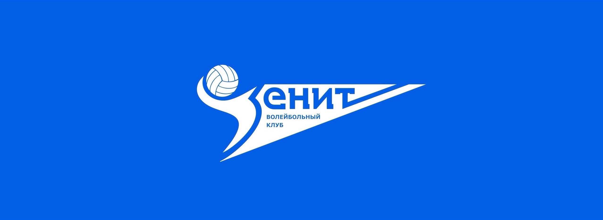 Логотип клуба. Фото: © L!FE