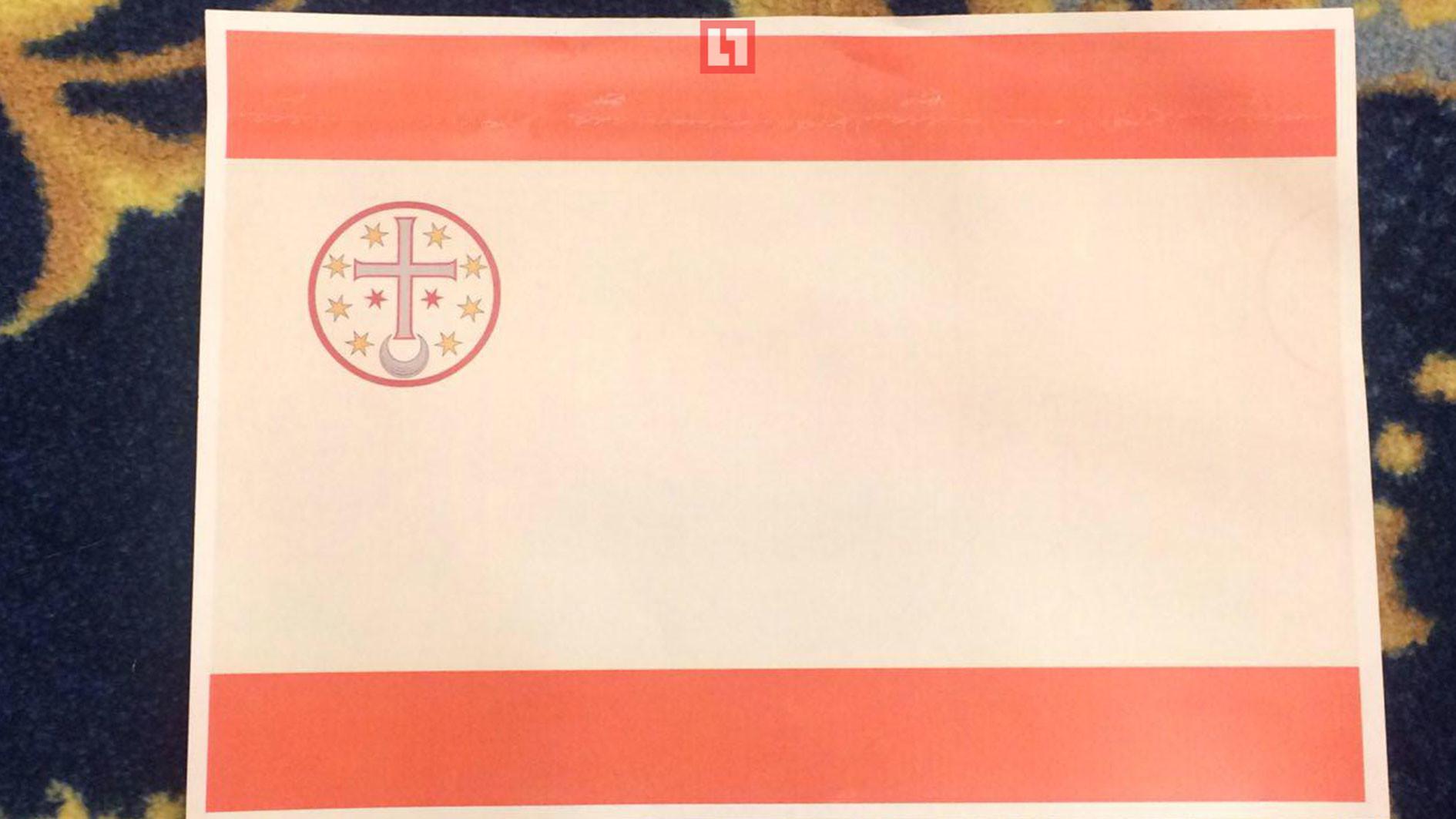 Образец флага Малороссии. Фото: ©L!FE