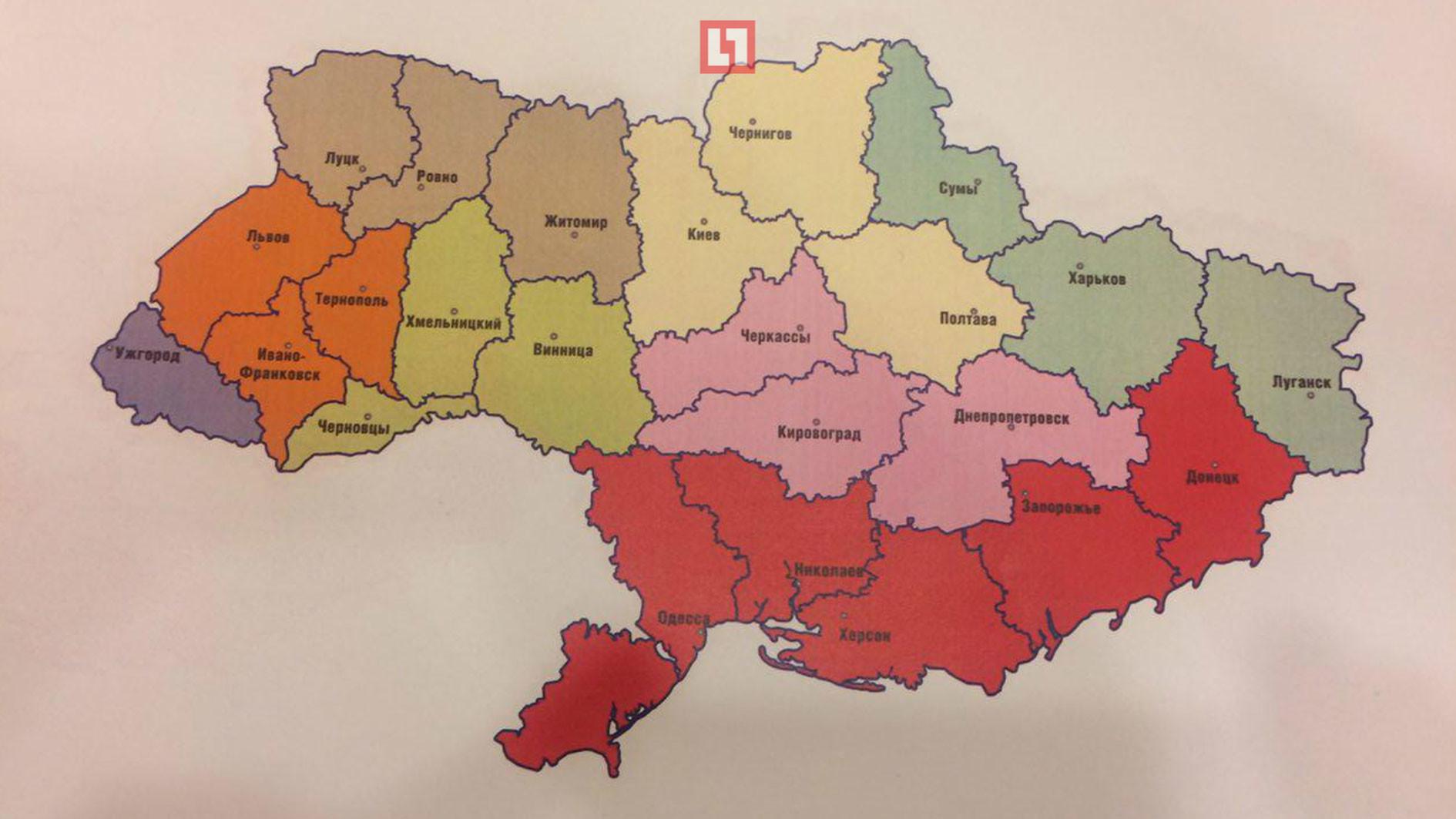 Заявленная территория Малороссии. Фото: ©L!FE