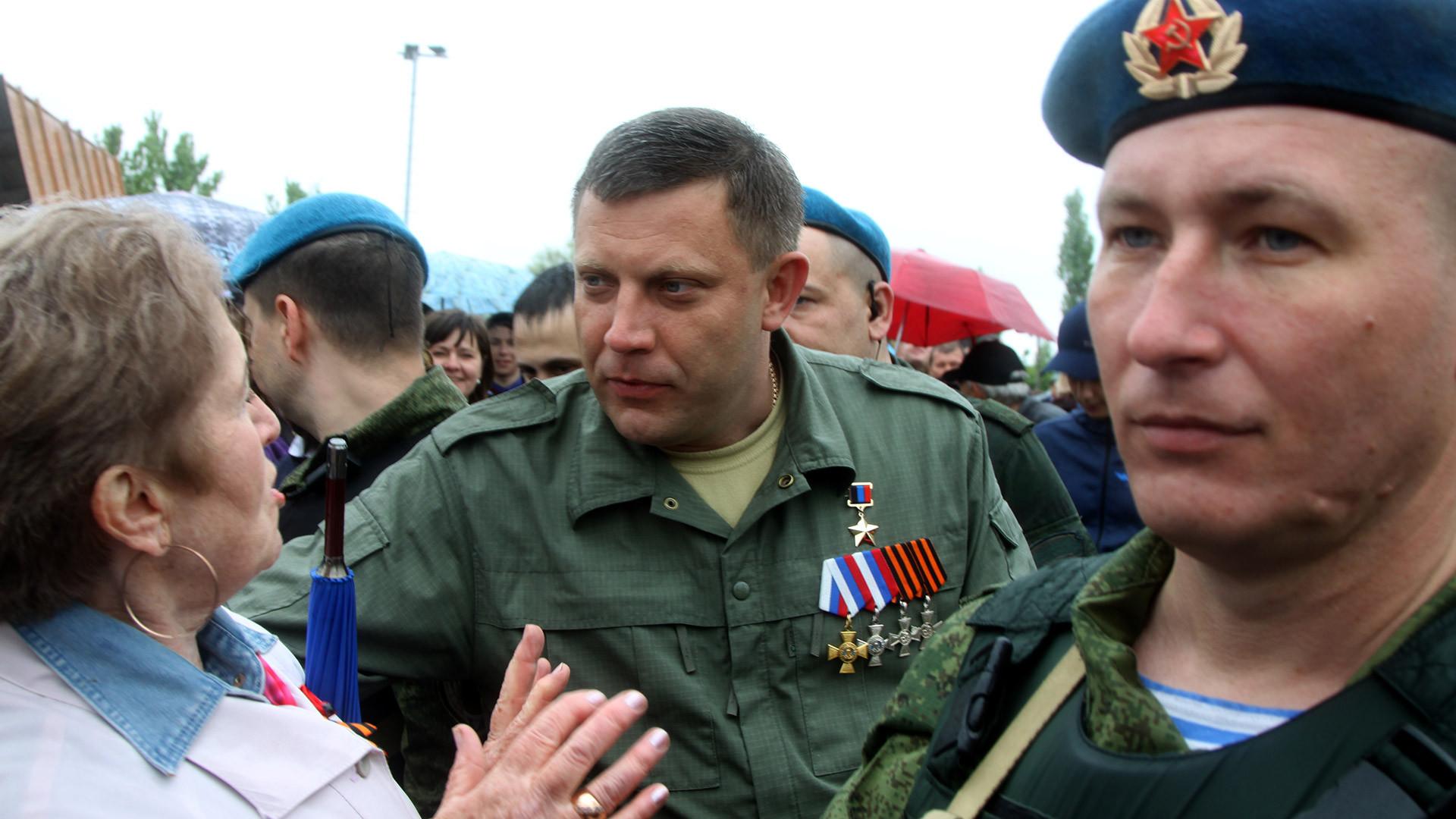 <p><span>Фото &copy; РИА Новости/Сергей Аверин</span></p>