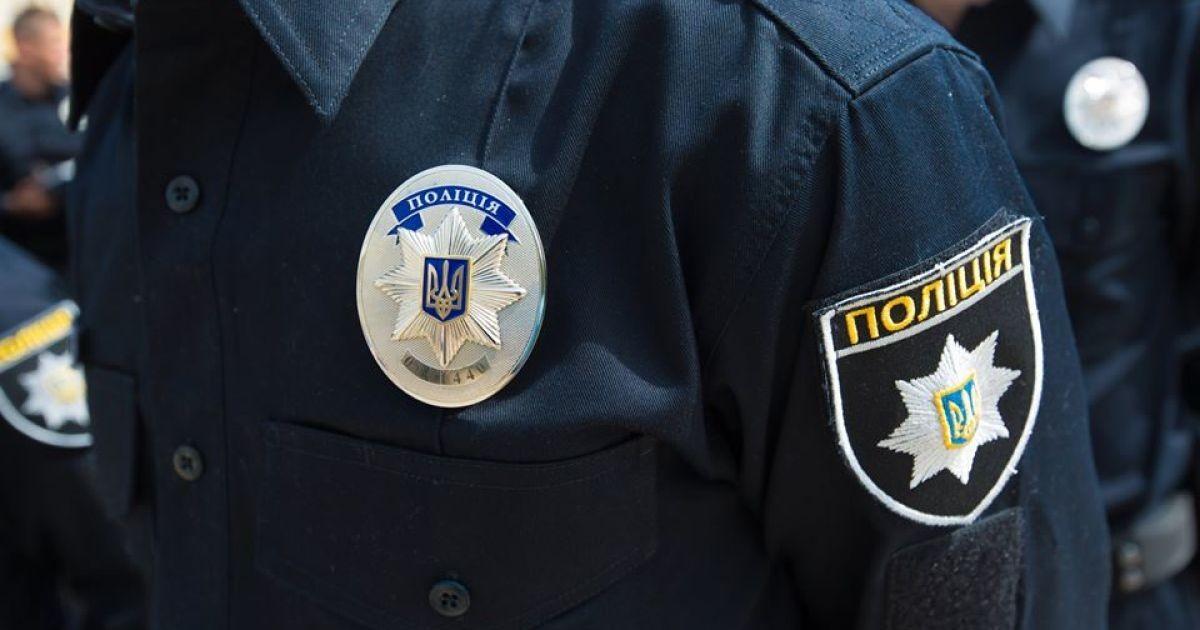 """<p>Украинский полицейский. Фото: &copy; Facebook/<a href=""""https://www.facebook.com/police.gov.ua?_rdr=p"""">Группа патрульной полиции Украины</a></p>"""