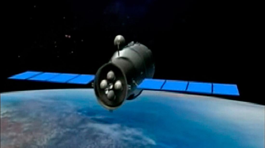 <p>Фото &copy; REUTERS/Jiuquan Satellite Launch Centre/Handout</p>