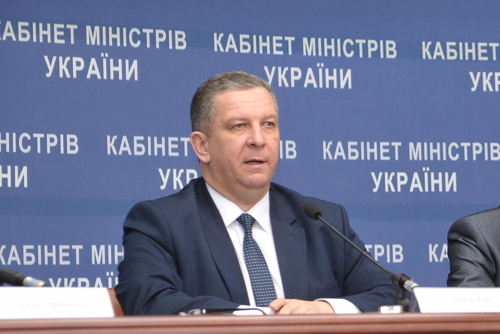 <p>Андрей Рева. Фото: Минсоцполитики Украины</p>
