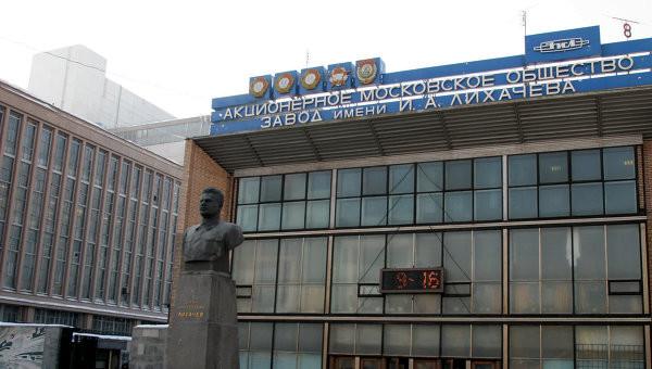 <p><span></span>ЗИЛ. Фото:&nbsp;&copy; РИА Новости/Дмитрий Коробейников</p>