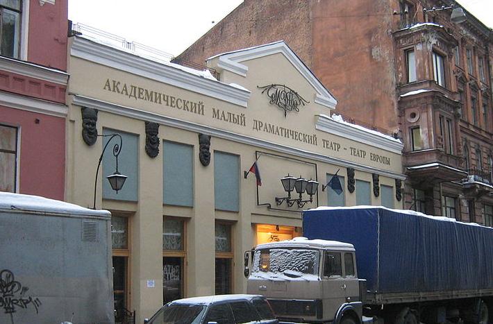 Здание Малого драматического театра (Санкт-Петербург) Фото: © wikipedia.org