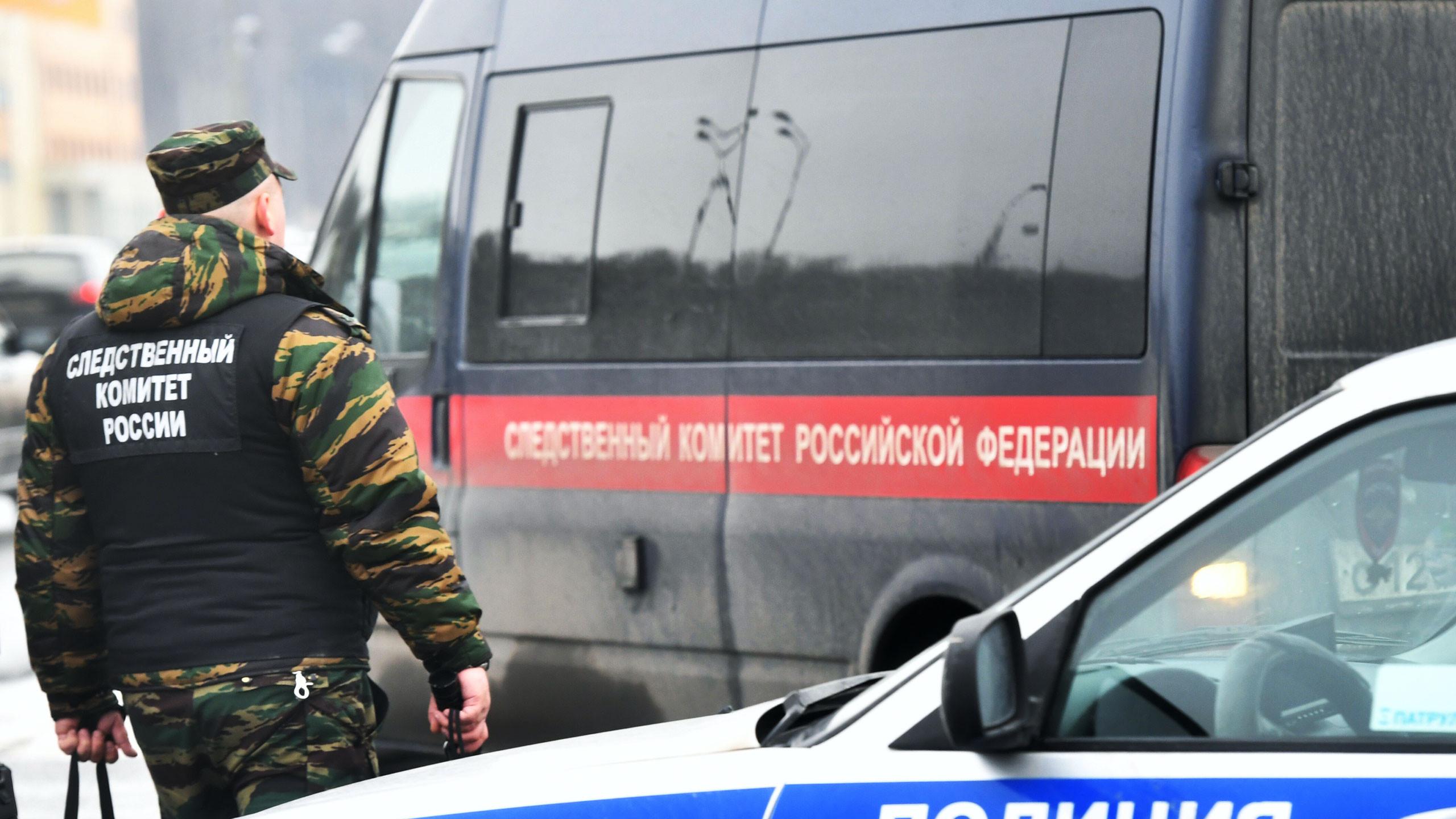 <p>Фото: &copy; РИА Новости/<span>Алексей Куденко</span></p>