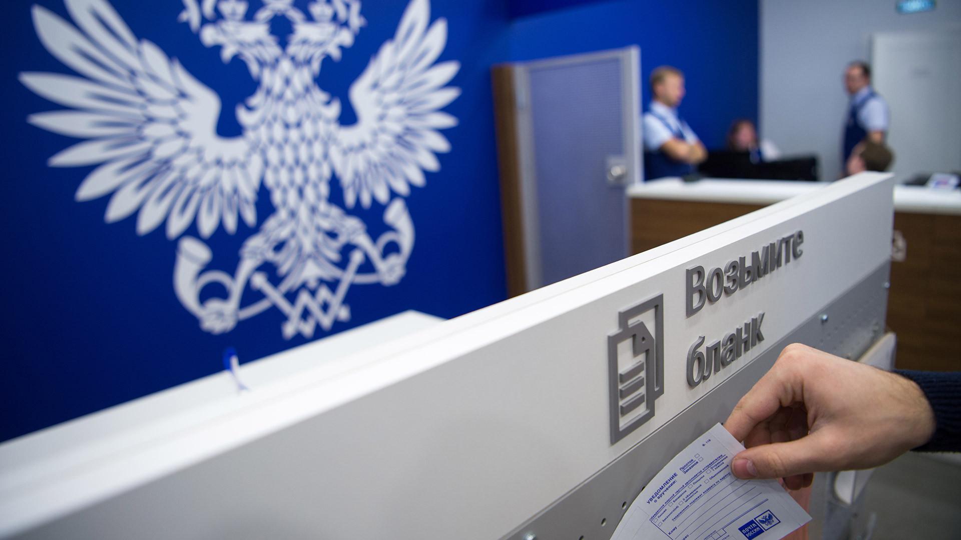 <p><span>Фото &copy; РИА Новости/Евгений Биятов</span></p>