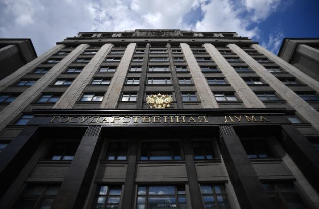 <p><span>Фото </span><span>&copy; РИА Новости/Рамиль Ситдиков</span></p>
