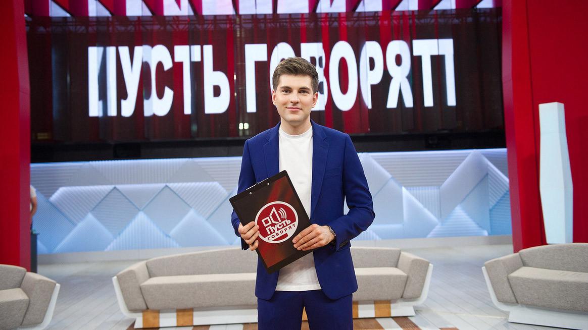 <p>Дмитрий Борисов. Фото: Первый канал</p>