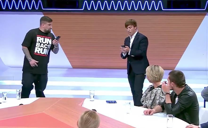 <p>Максим Галкин и Баста. Фото: Первый канал</p>