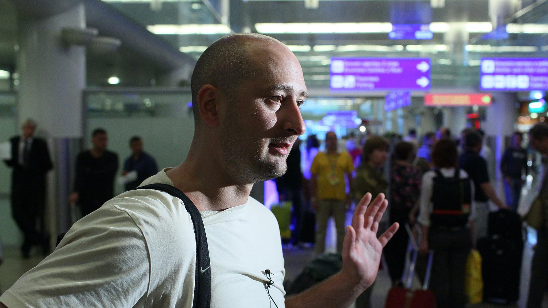 <p><span>Фото &copy; РИА Новости/Руслан Кривобок</span></p>