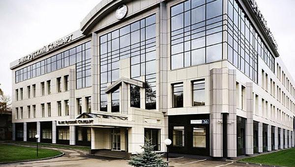 банк русский кредит официальный сайт москва