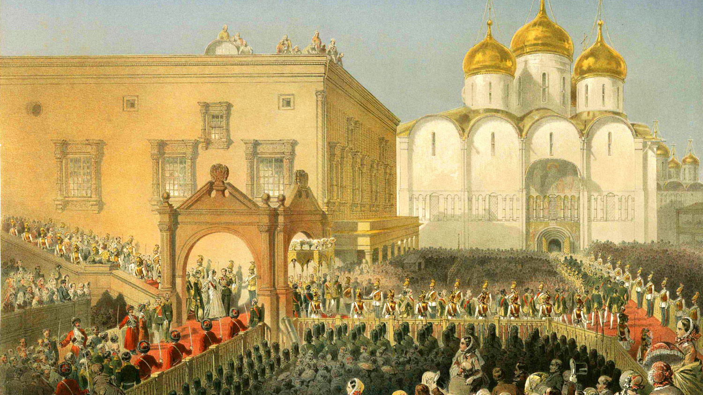 Шествие Александра II в Успенский собор во время его коронации. Фото: © wikipedia.org