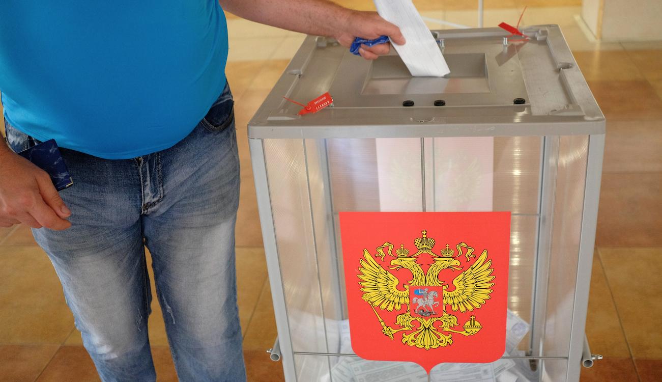 <p>Фото &copy; РИА Новости/ Николай Хижняк</p>