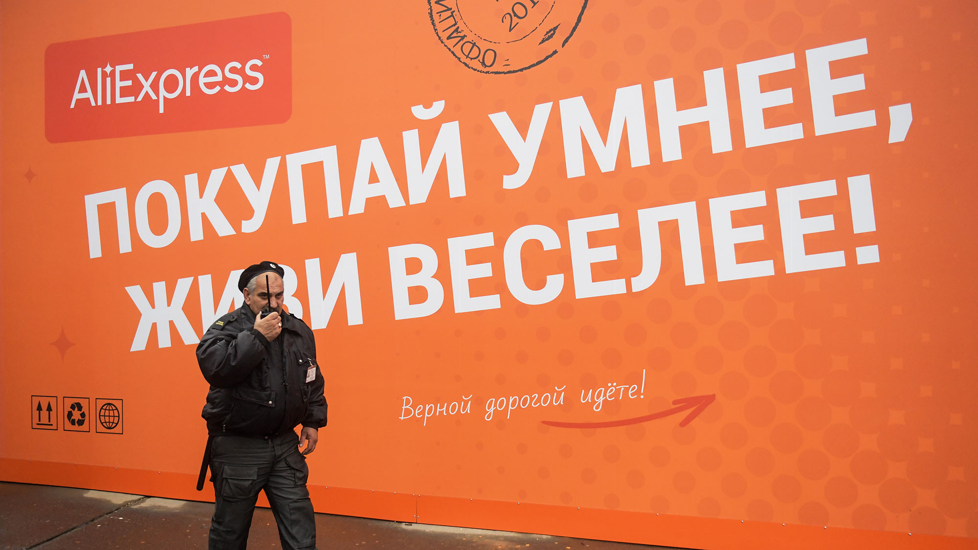 <p>Фото: &copy; РИА Новости /&nbsp;Григорий Сысоев</p>