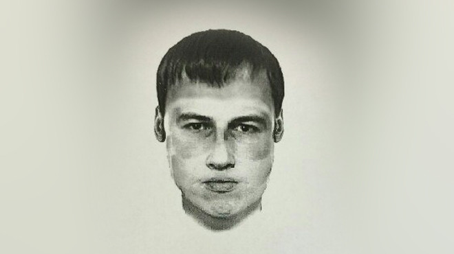 Подозреваемый Сулунбек Д.
