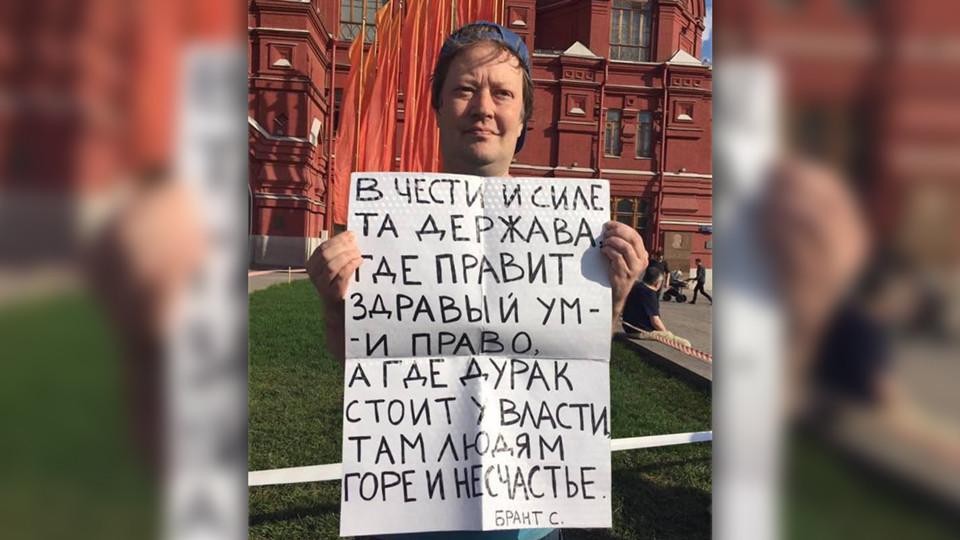 Кирилл Гиляров. Фото: соцсети