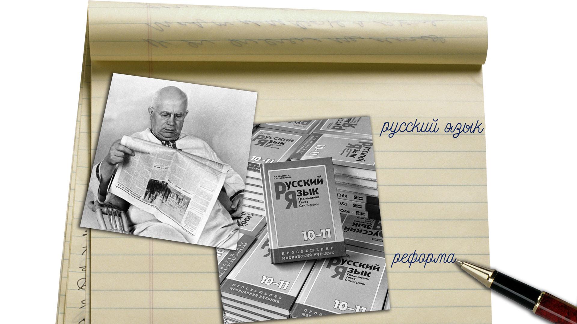 Коллаж © L!FE. Фото: © РИА Новости