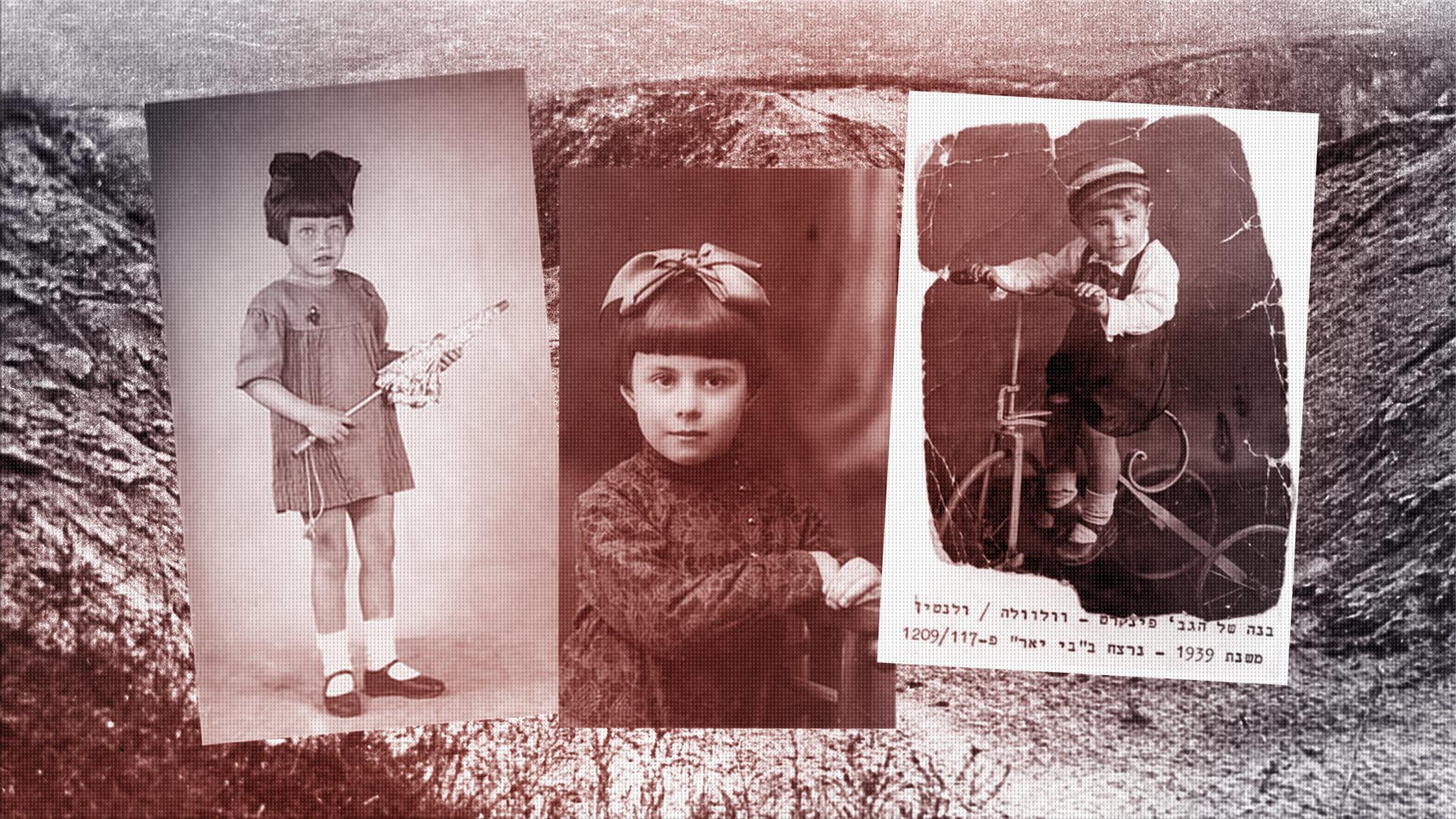 Жертвы Холокоста в Бабьем Яру. Справа налево: Маня Халеф, Анна Глинберг, Валентин. Фото © UNITED STATES HOLOCAUST MEMORIAL MUSEUM