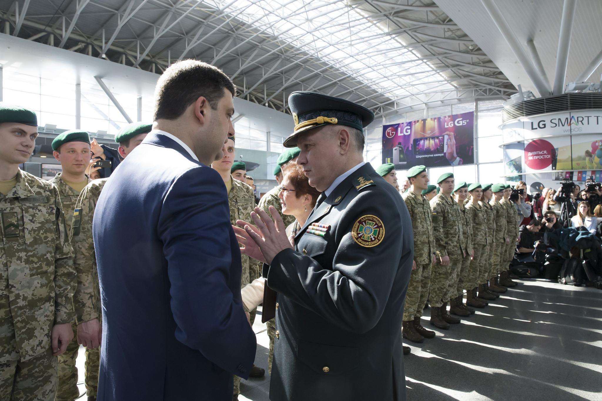 Фото: © Flickr/U.S. Embassy Kyiv Ukraine