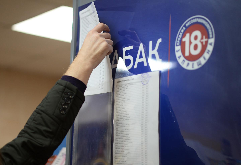 <p><span>Фото: &copy; РИА Новости/Константин Чалабов</span></p> <div> <div></div> </div>