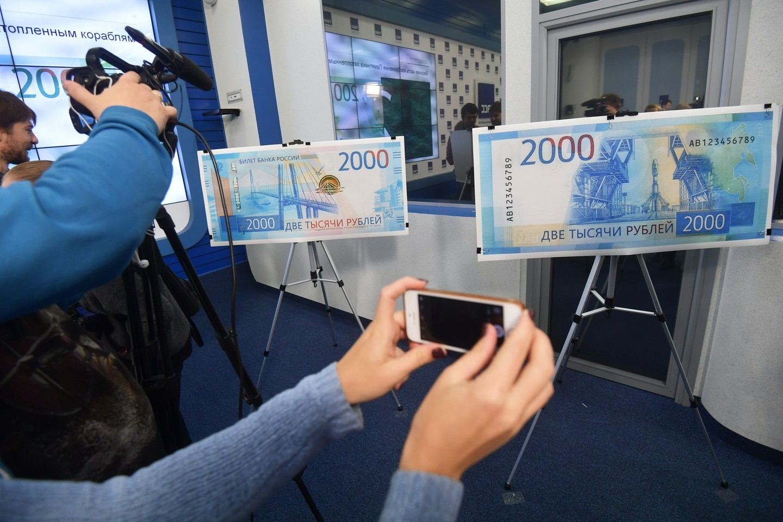 <p>Фото: &copy; РИА Новости/Алексей Куденко</p> <div> <div></div> </div>