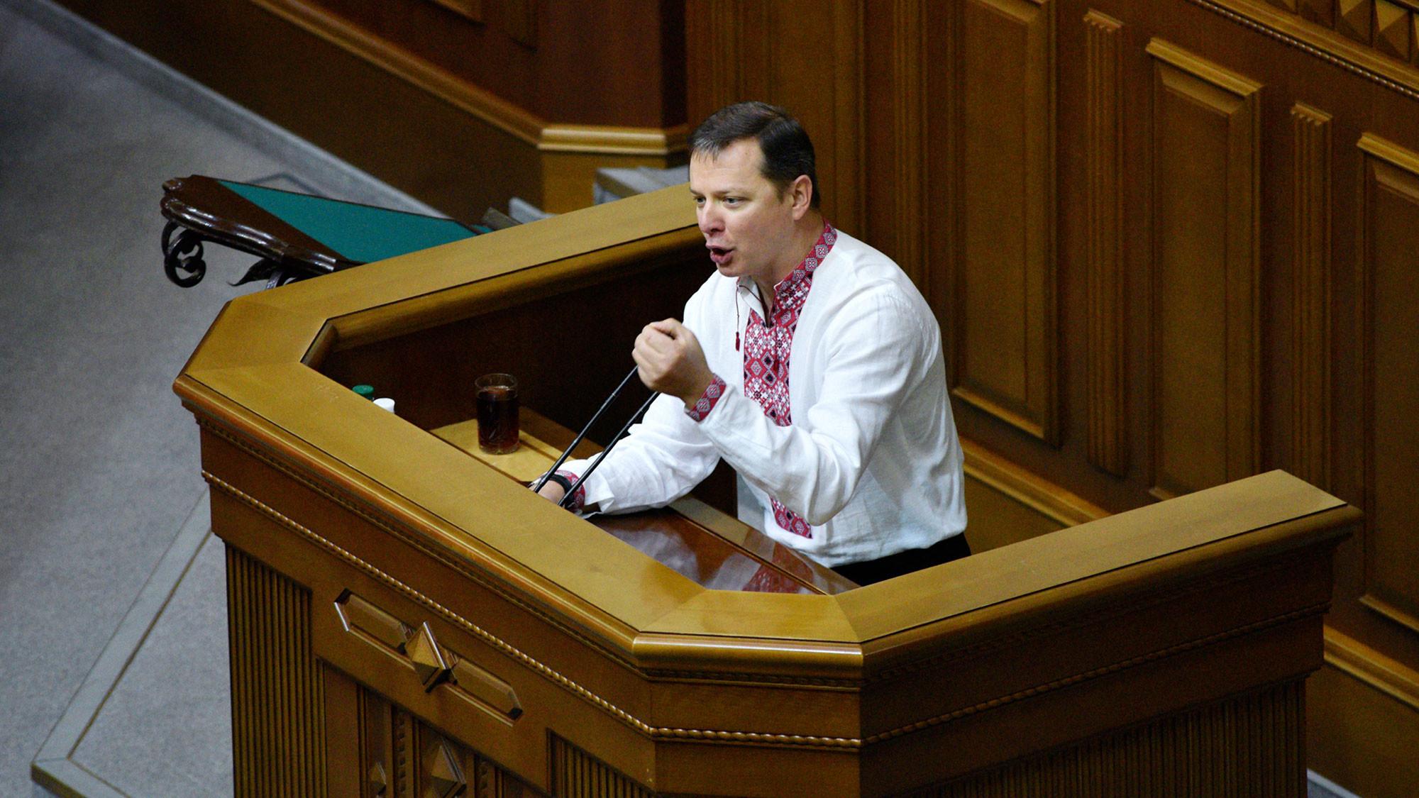 Лидер фракции Радикальной партии Олег Ляшко выступает на заседании Верховной рады Украины в Киеве. Фото: © РИА Новости / Стрингер