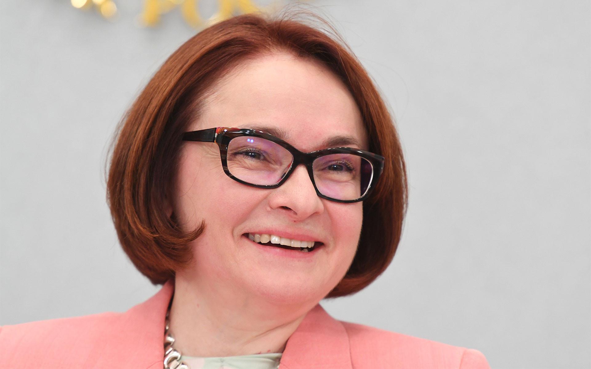 <p>Фото: &copy; РИА Новости/<span>Сергей Пятаков</span></p>