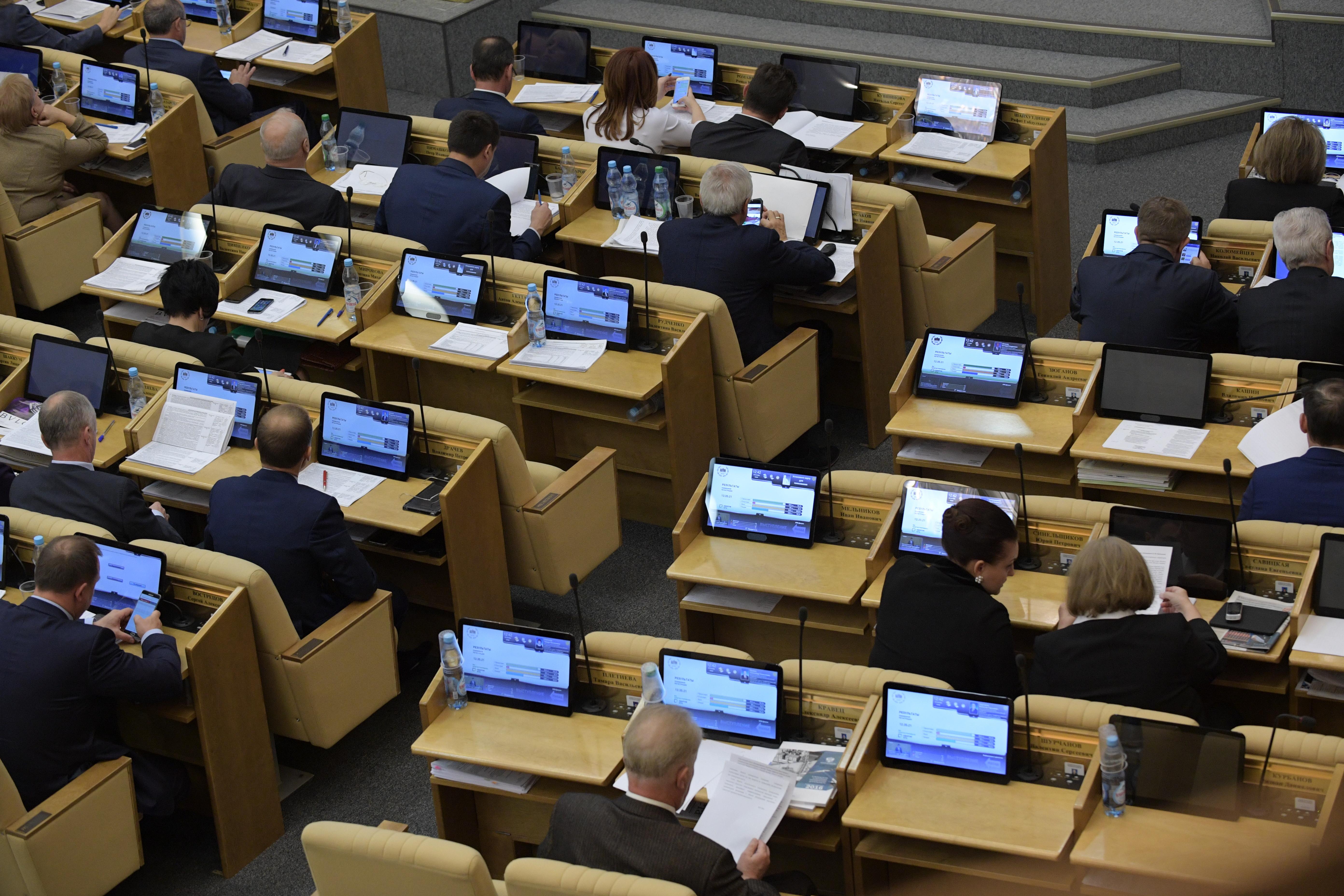 <p>Фото: &copy;РИА Новости/Владимир Федоренко</p>