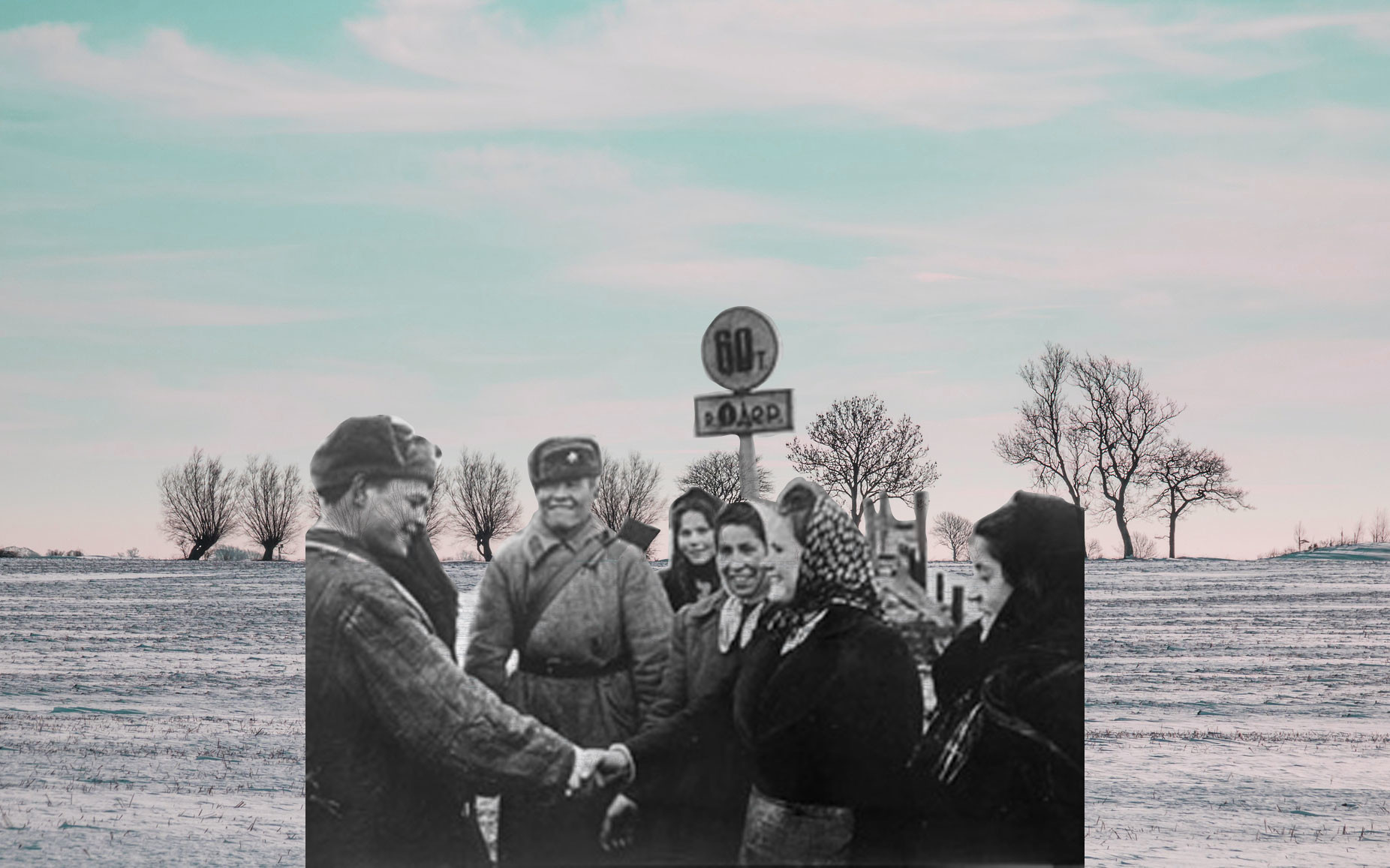 Одерская операция. Встреча с жителями. 1945 год. Коллаж © L!FE Фото: © Wikipedia.org Creative Commons, Flickr Creative Commons