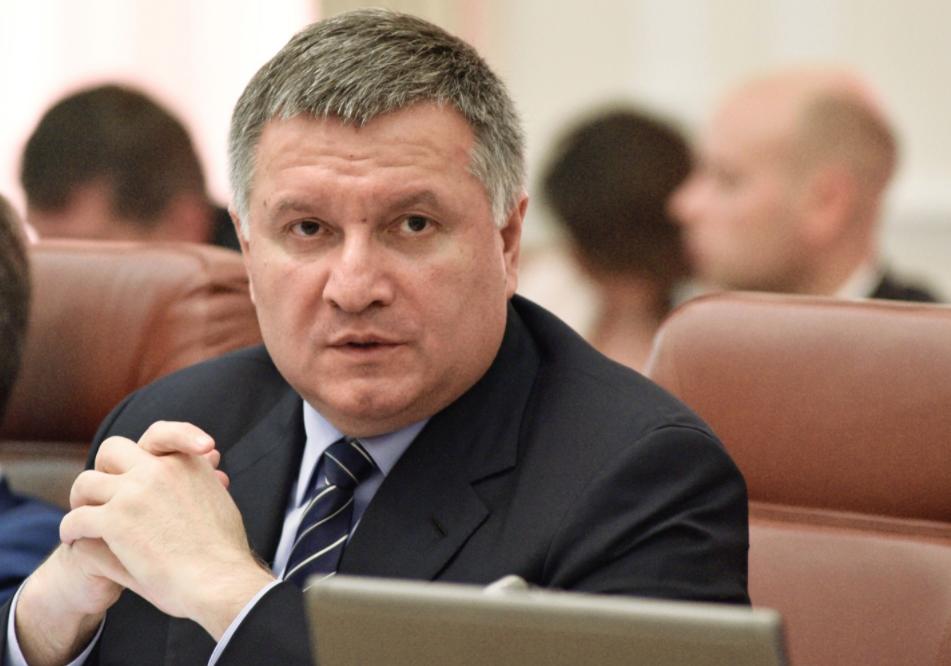 <p><span>Министр внутренних дел Украины Арсен Аваков. Фото &copy; РИА Новости</span></p> <div> <div></div> </div>