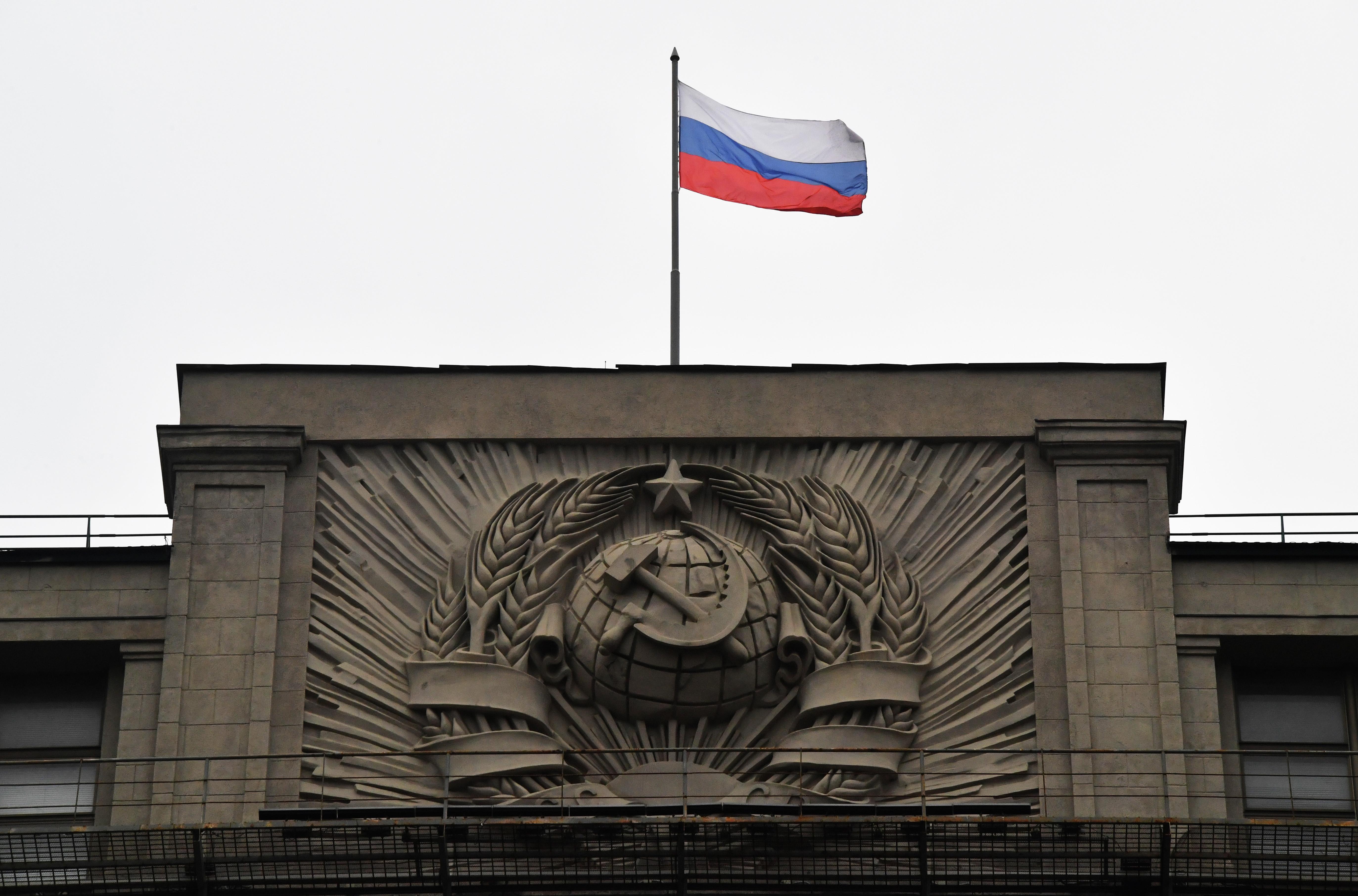 <p>Флаг на здании Госдумы.&nbsp;Фото &copy; РИА Новости/Наталья Селиверстова</p>