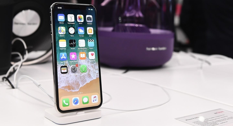 <p><span>Смартфон iPhone X. Фото: &copy;РИА Новости/Евгения Новоженина</span></p>