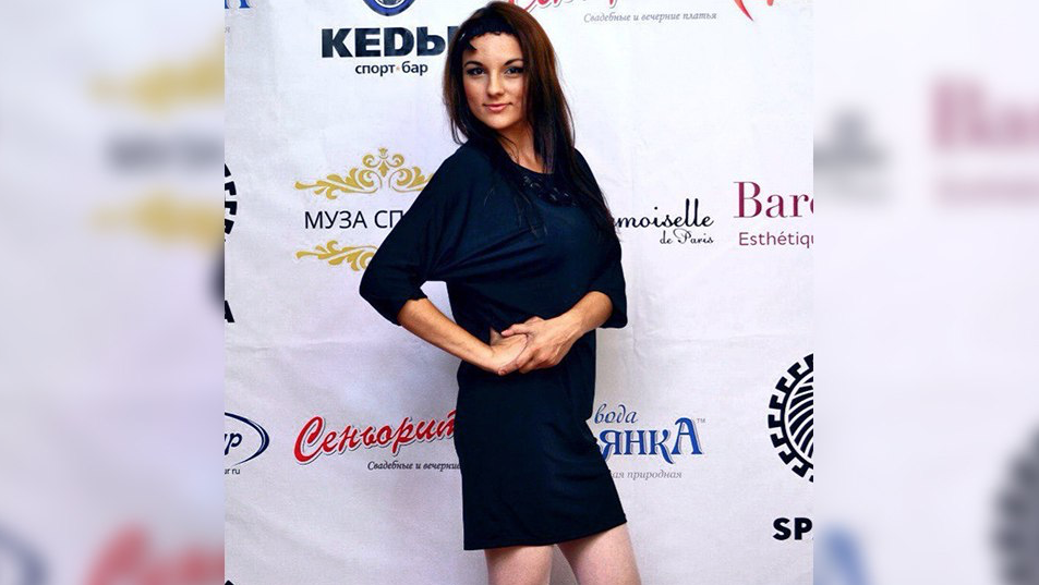 Фото: Vk.com/Наталья Атаулова