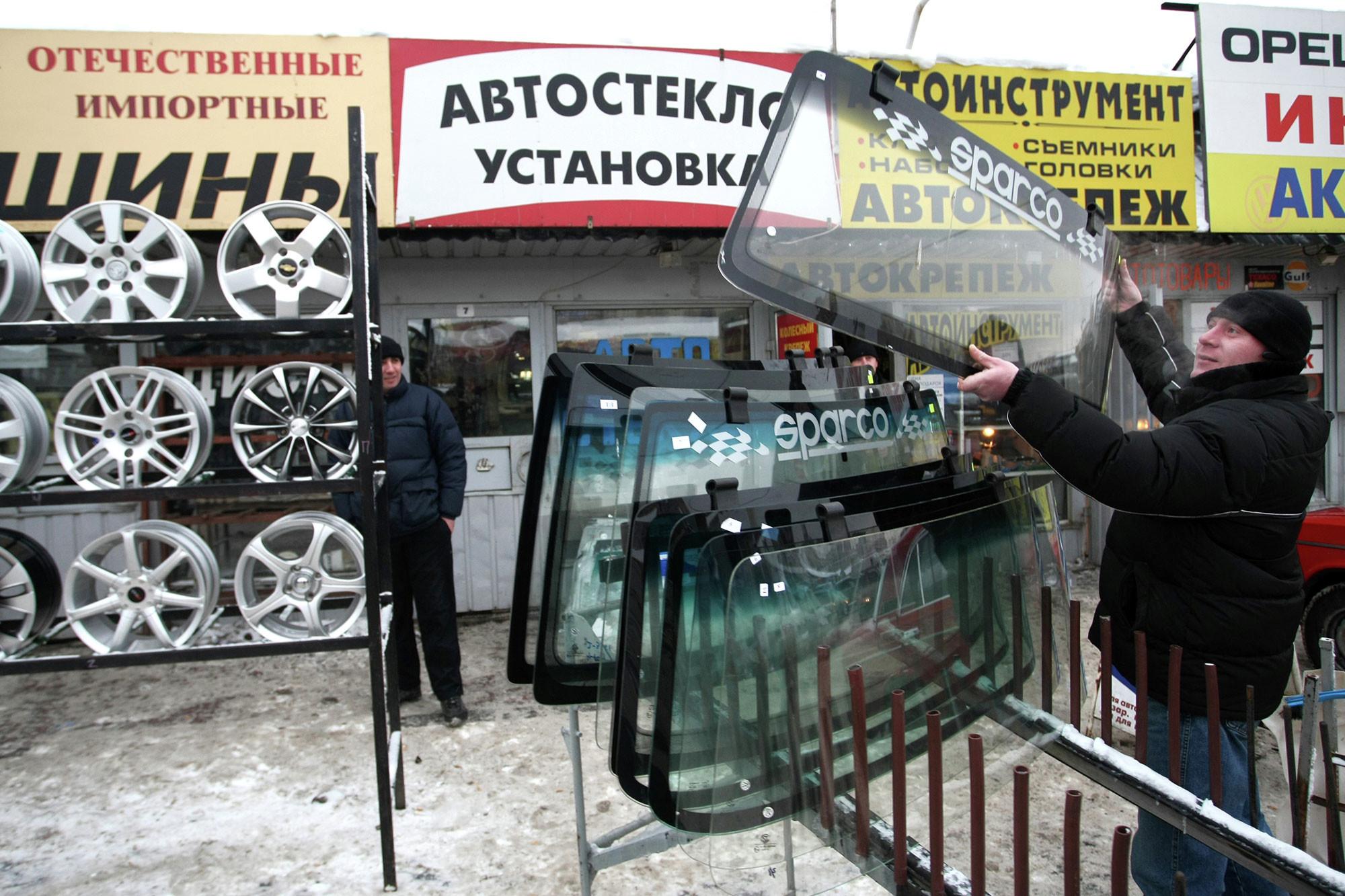 Фото: ©РИА Новости / Игорь Самойлов