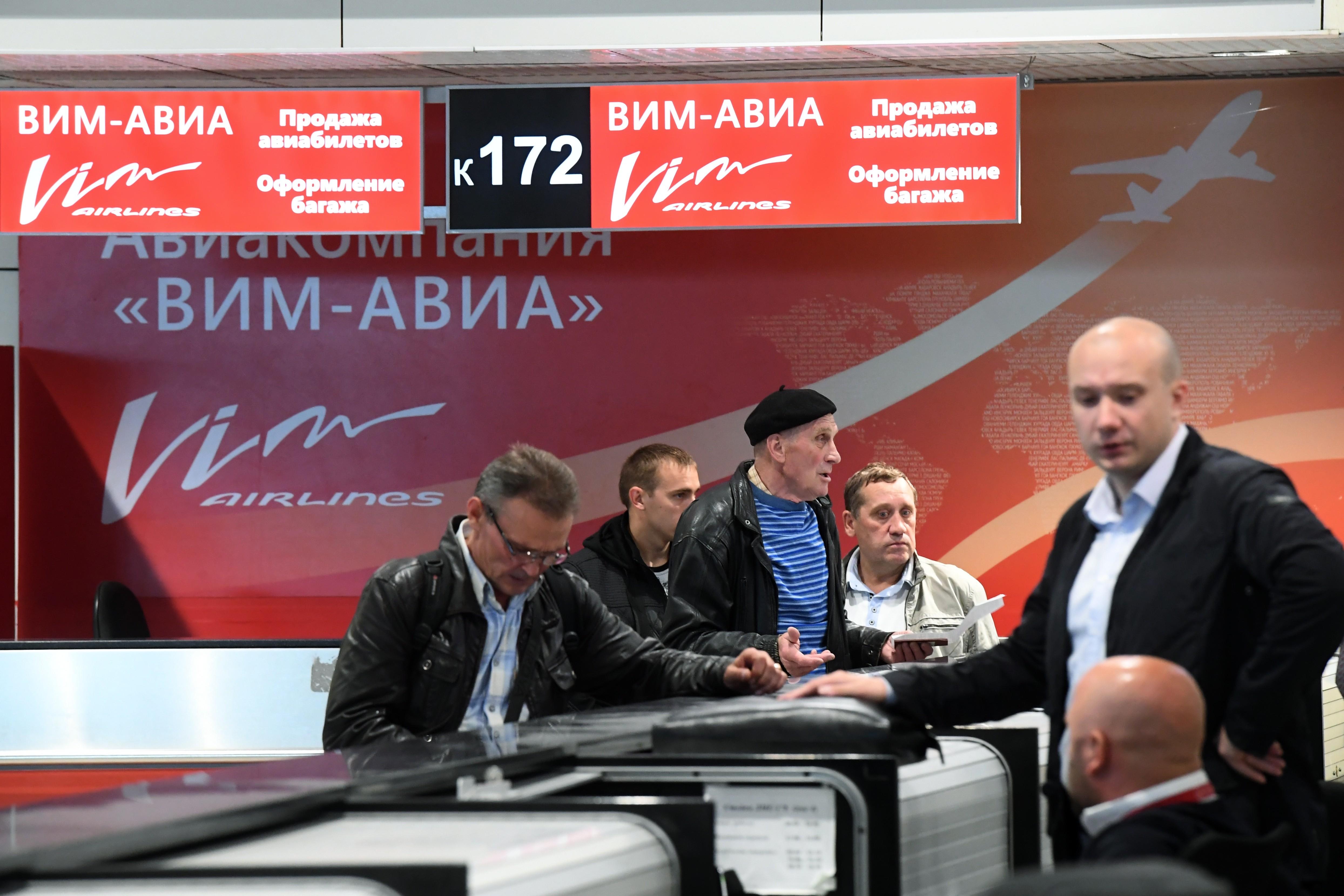 <p>Фото: &copy; РИА Новости /Евгений Биятов</p>