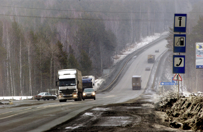 <p>Фото: &copy; РИА Новости/Меркурий Голоднов</p>