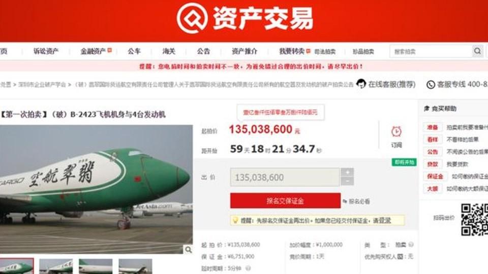 Фото: скриншот с taobao.com