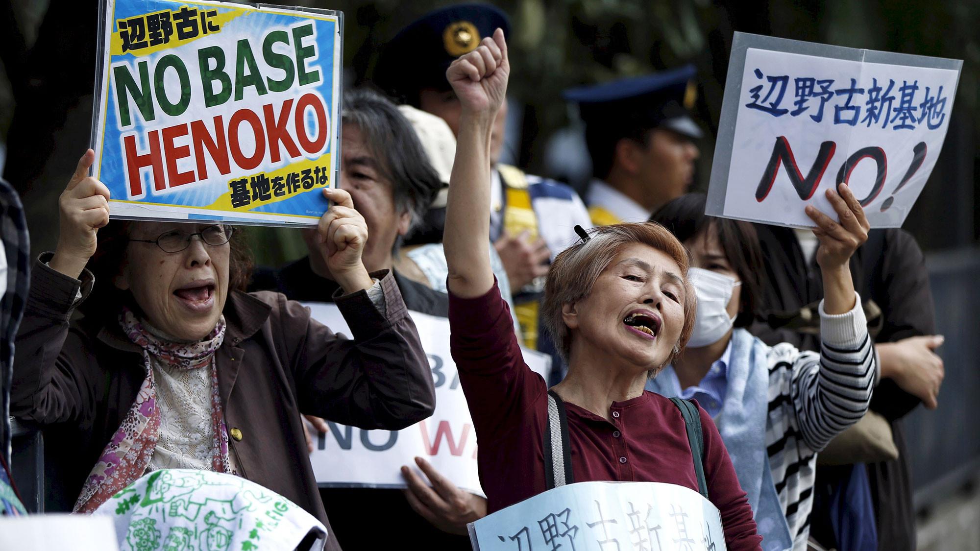 <p>Фото: &copy;&nbsp;REUTERS/Issei Kato/Files</p>