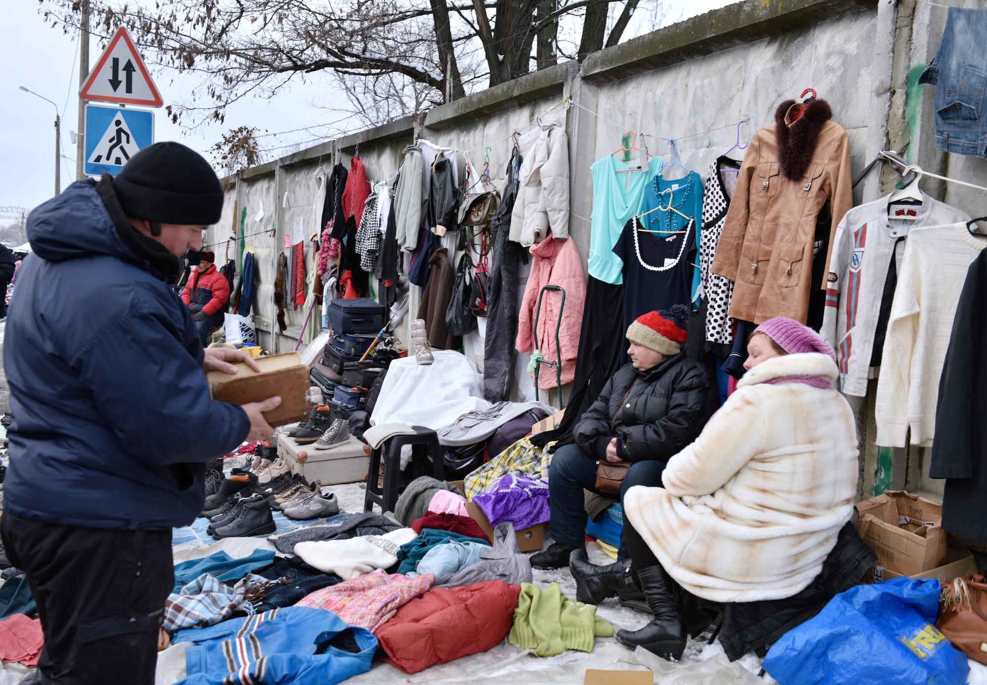 <p>Блошиный рынок в Киеве. Фото: &copy; РИА Новости</p>