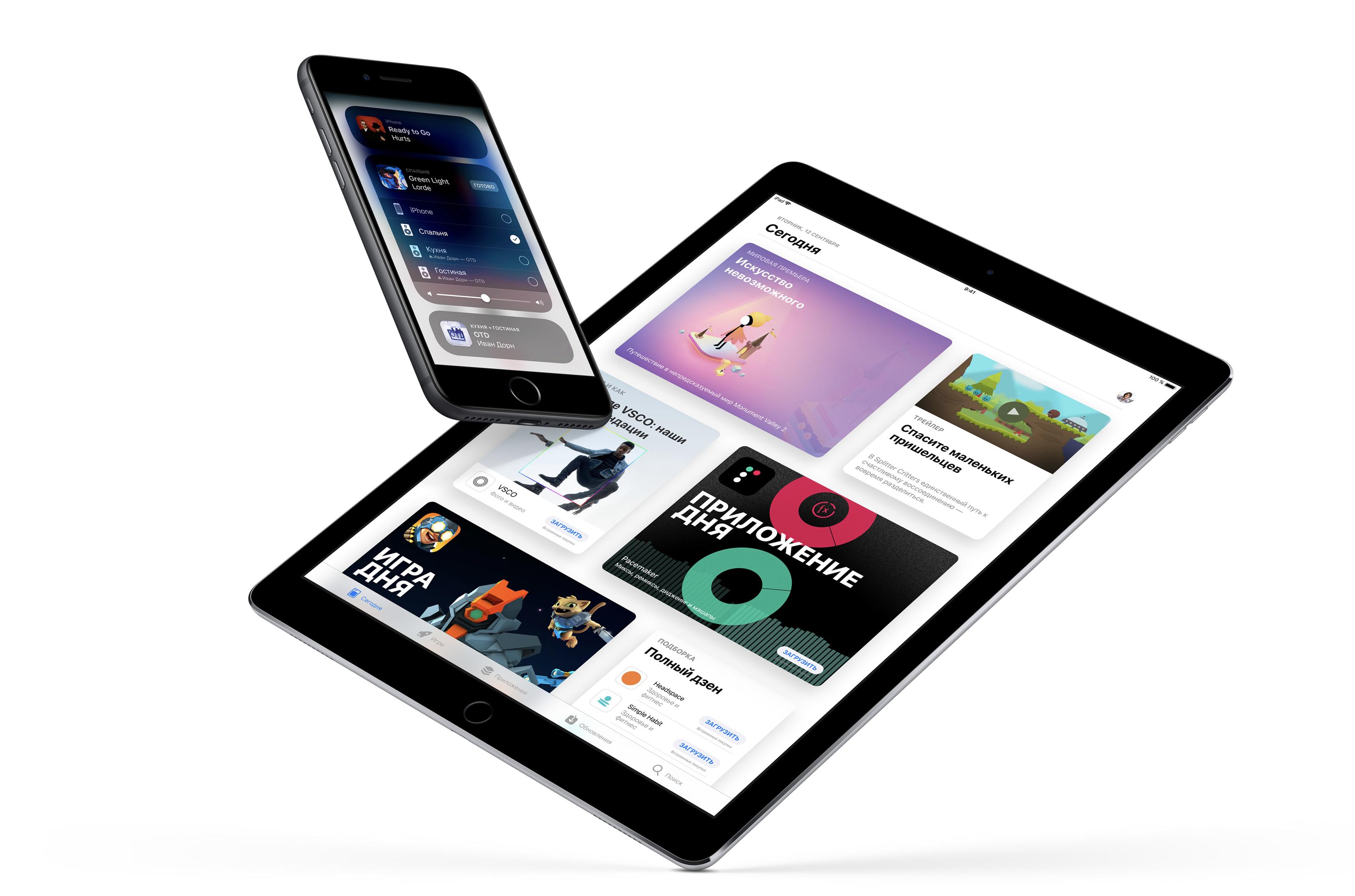 <p>Скриншот сайта apple.com</p>