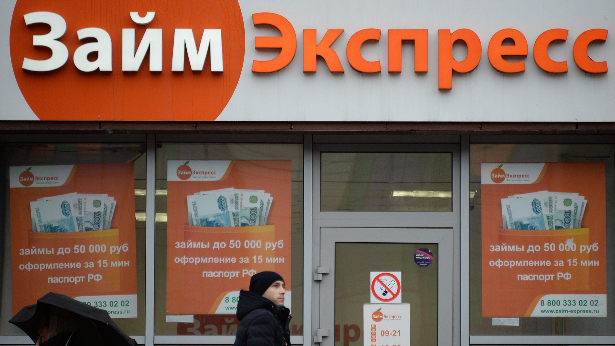 Фото: ©РИА Новости / Максим Блинов