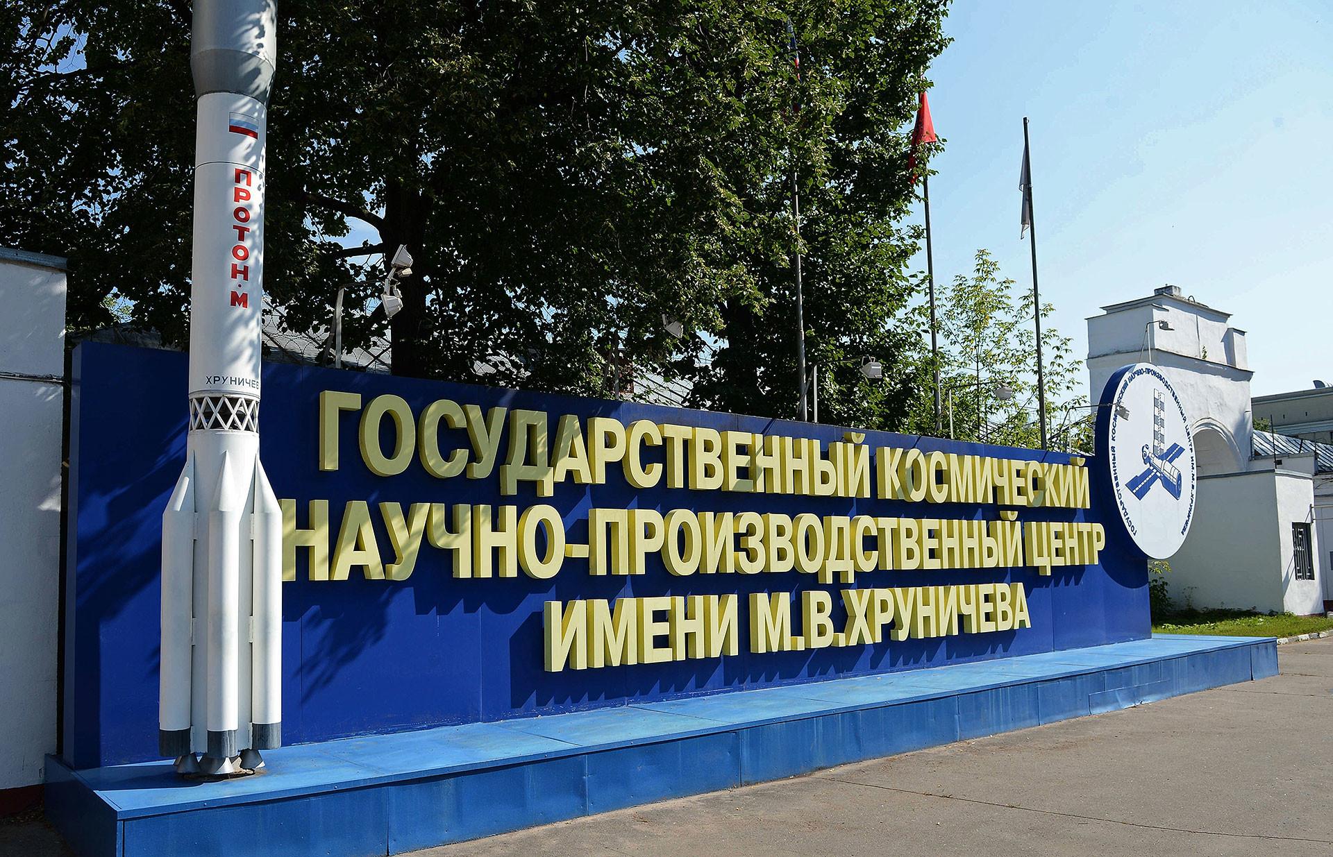 Фото: © РИА Новости/Сергей Мамонтов