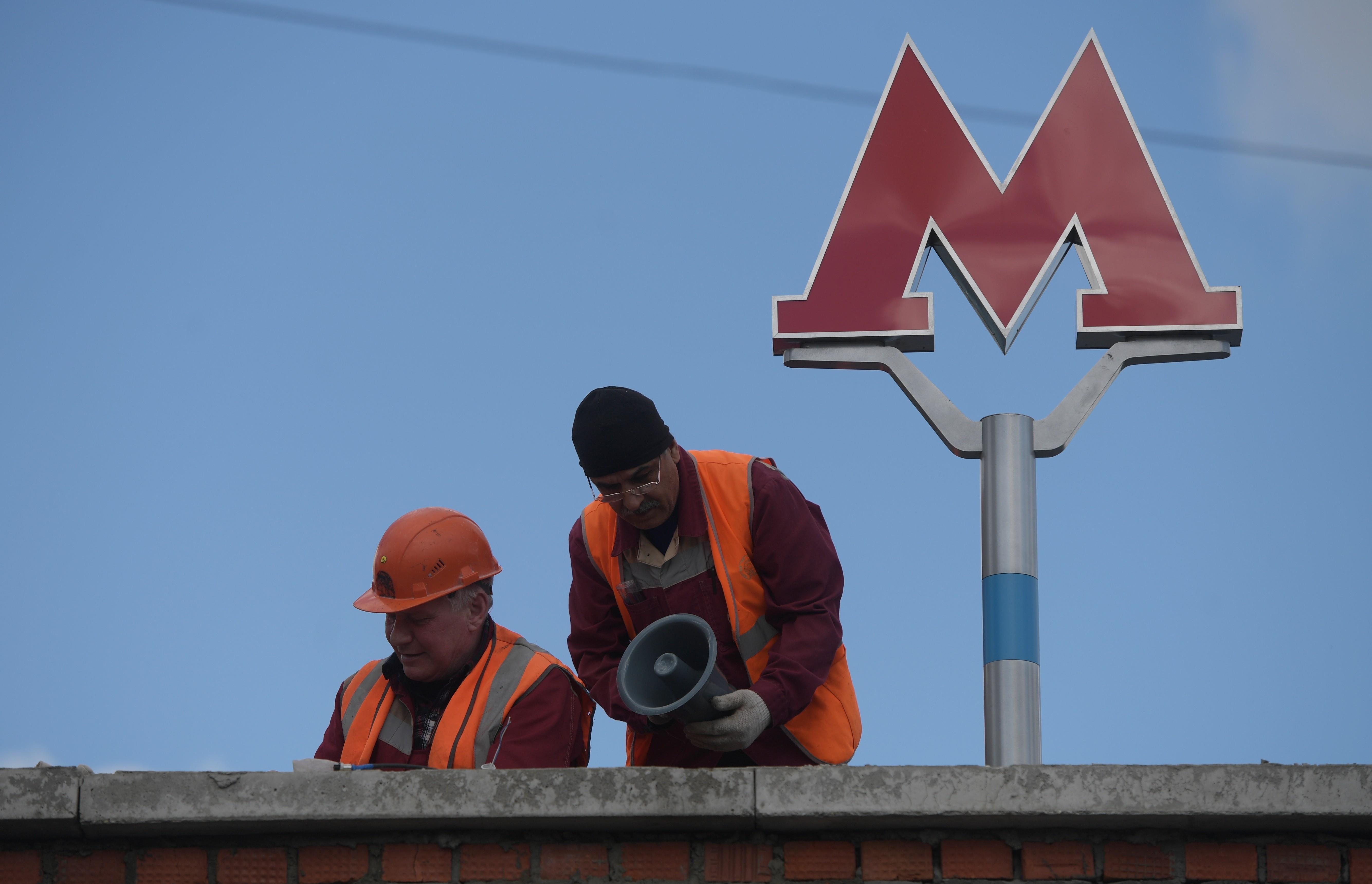 <p>Рабочие у станции метро. Фото: &copy; РИА Новости</p>