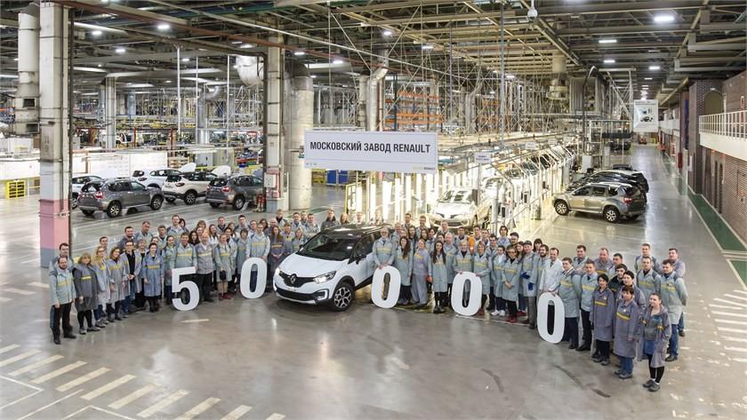<p><span>Фото: &copy;&nbsp;</span>Медиасайт Renault Россия</p>